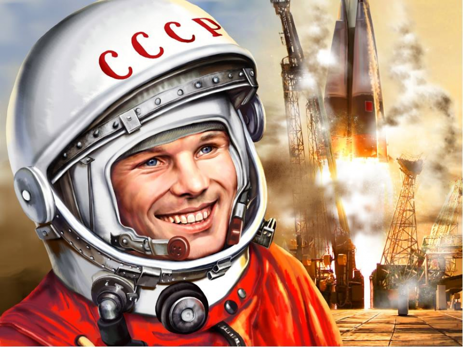 622. Гагарин.png