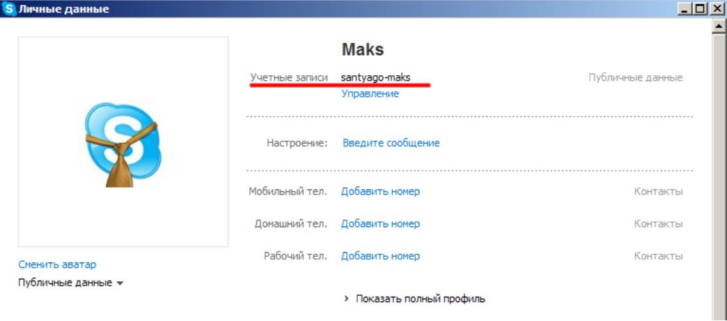 Платная рассылка masterforex скачать бесплатно форекс тренд вход