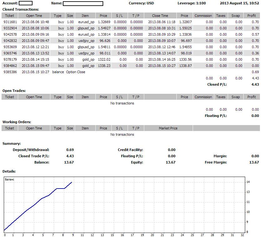 15-08-2013 стейтмент.jpg
