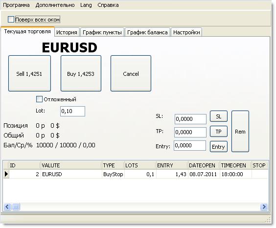 Инструкция masterforex lang ru заработок на forex без вложений