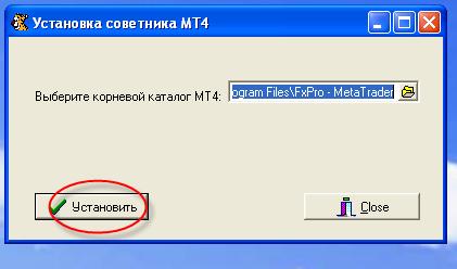 Forex tester 2 rutracker