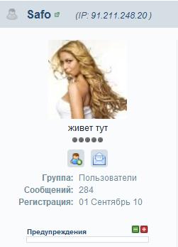 16. МТ-5..png