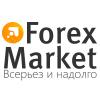 Новости от компании Forex-Market - последнее сообщение от  Forex_Market